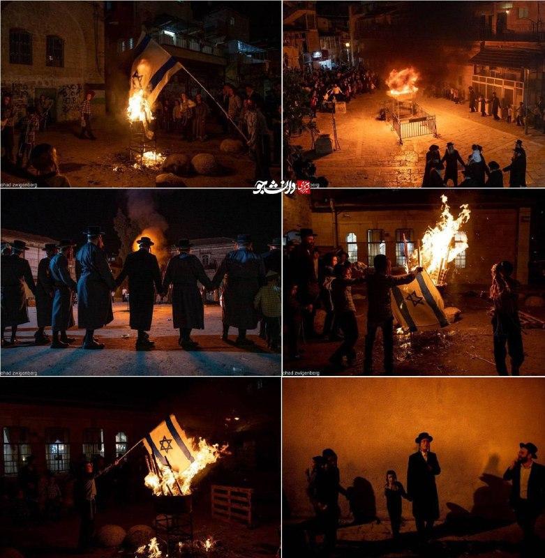 عکس/ آتش زدن پرچم رژیم صهیونیستی توسط یهودیان در سرزمین های اشغالی