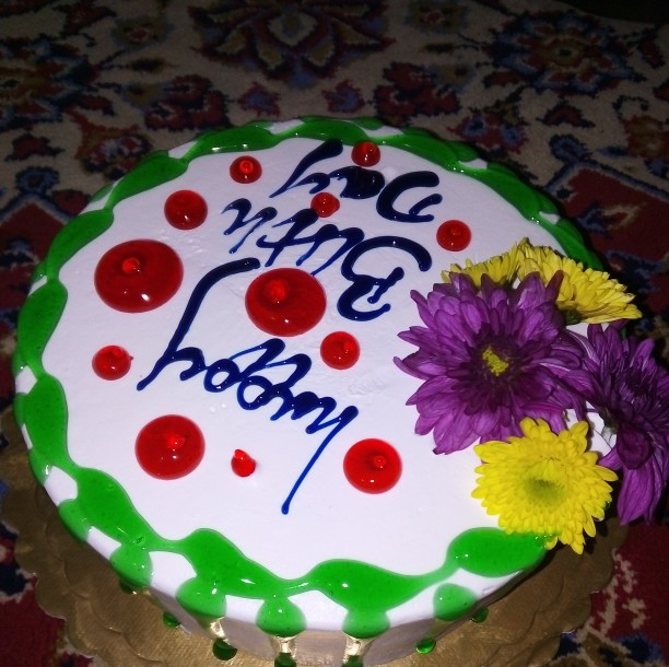 از شما/کیک تولدخاله جون🥰