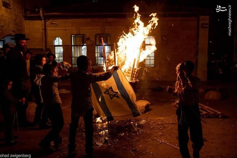 آتش زدن پرچم رژیم صهیونیستی توسط یهودیان