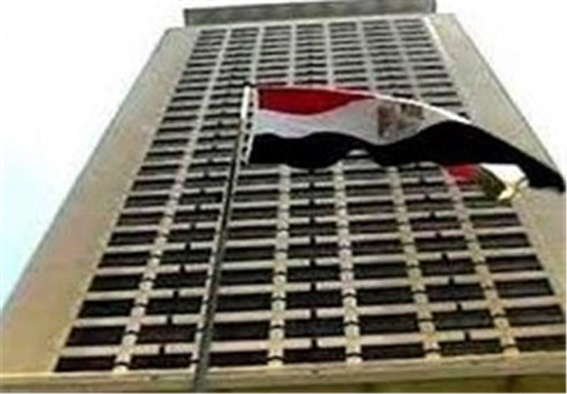 وزارت خارجه مصر از عادیسازی روابط با ترکیه خبر داد