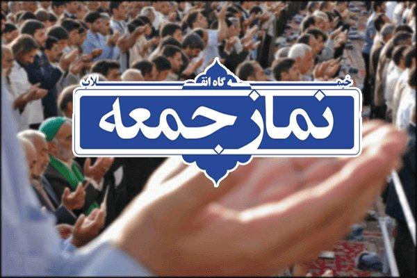 نماز جمعه در ۴ شهرستان زرد استان فارس اقامه میشود