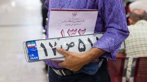 آغاز فعالیت مراکز شمارهگذاری و تعویض پلاک در اصفهان