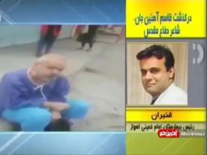واکنش رئیس بیمارستان امام خمینی اهواز به حواشی درگذشت شاعر خوزستانی