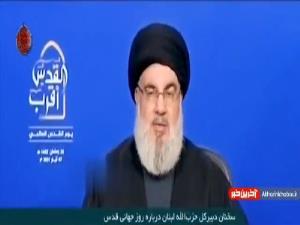 سید حسن نصرالله: بر روح بزرگ شهید سلیمانی درود می فرستم