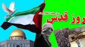 برنامه های گرامیداشت روز جهانی قدس در گلستان اعلام شد