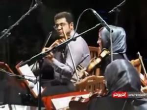 اجرای ارکستری قطعه «نینوا» اثر معروف حسین علیزاده