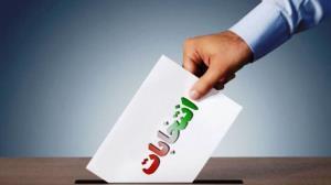 سلیمی: مصوبه شورای نگهبان درباره انتخابات همان طرح مجلس است