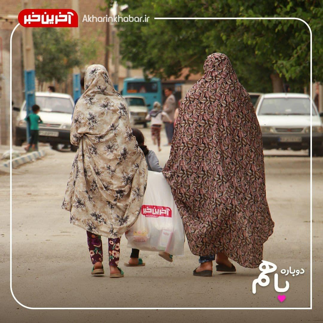«با هم» به یاری نیازمندان بشتابیم