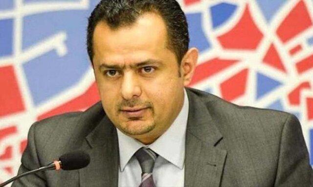 سفر نخست وزیر دولت مستعفی یمن به مأرب