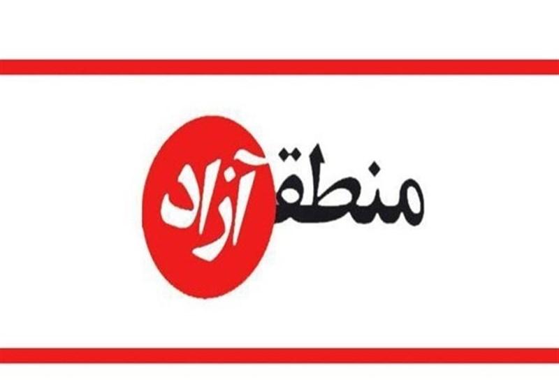 تأسیس ۷ منطقه آزاد جدید در مجمع تشخیص مصلحت نظام تصویب شد