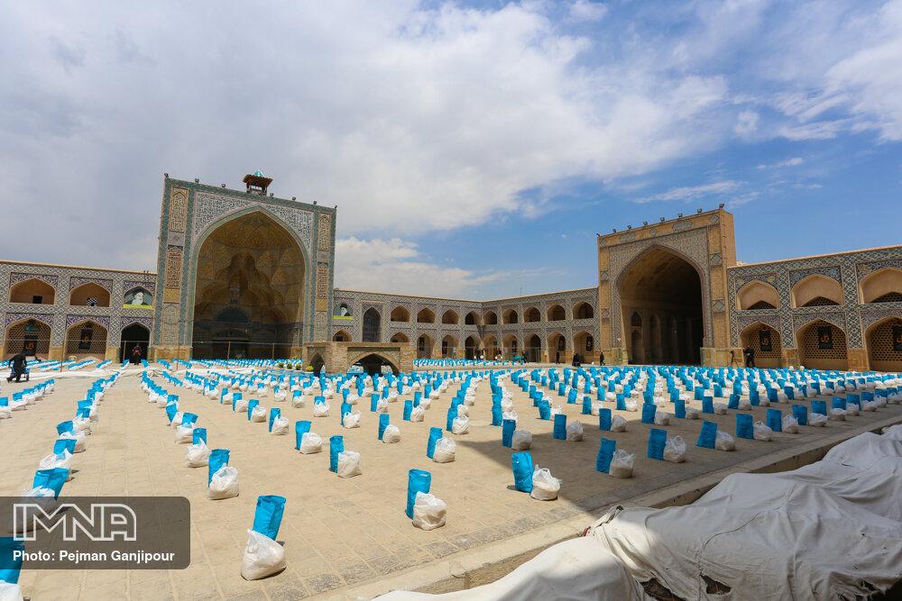 ضیافت همدلی در اصفهان