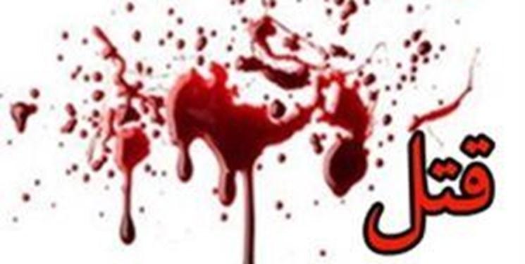 اختلاف مالی منجر به قتل ۳ نفر در شیراز شد