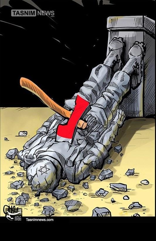 کاریکاتور/ روز قدس و نابودی رژیم صهیونیستی