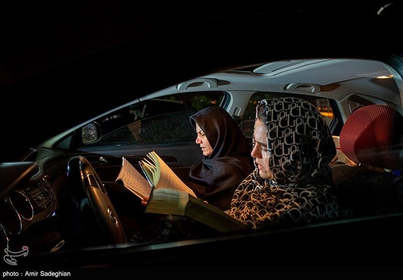 عکس/ شب قدر متفاوت شیرازیها در خودرو