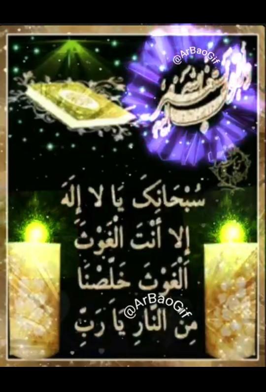 ان شاءالله که همه حاجت روا باشید واز بلا دور