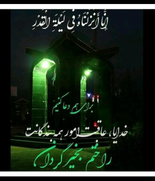 اللهم عافنا فی جمیع الامور رآ از خدا برایتان میخواهم