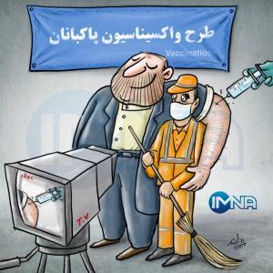 شعر طنز/ دوبیتی های خبری هفته