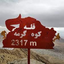 تلاش قابل تحسین توانمند عزیز کشورمان برای صعود به قله 2 هزار متری