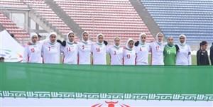 تیم ملی فوتبال زنان ایران به بلاروس میرود