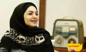 صوت/ قصه های نوبرخانوم؛ نوشته شرمین نادری_ قسمت دوم