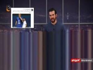 توصیه خبرنگار عربستانی برای مصدوم کردن مهدی قایدی توسط بازیکنان الاهلی