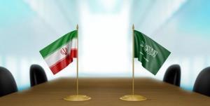 خبرگزاری فرانسه: مذاکرات ایران و عربستان ادامه دارد