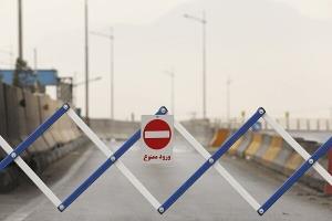 بسته شدن راه های ارتباطی استان ها از 21 اردیبهشت ماه