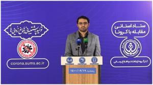 جانباختن ۱۱ بیمار کرونایی دیگر در فارس