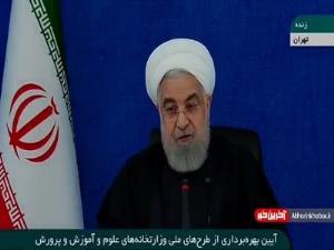 روحانی: فردا روز قدس راهپیمایی نداریم