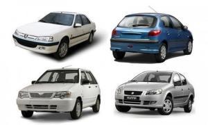 قیمت خودروهای سایپا و ایران خودرو/ ۱۶ اردیبهشت ۱۴۰۰
