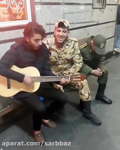آواز خوانی احساسی و غمناک سرباز در لباس خدمت