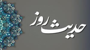 حکمت/ درک شب قدر در گرو درک مقام حضرت زهرا (س)