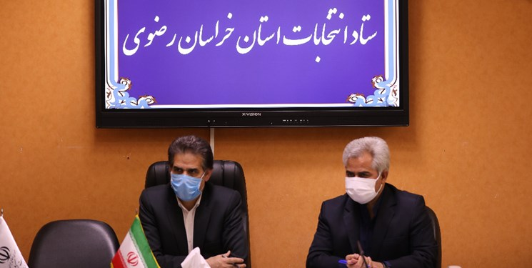 مشهد بزرگترین حوزه انتخابیه در کشور است که انتخابات تمام الکترونیکی در آن برگزار میشود