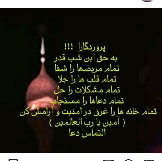 بلند بگو الهی آمین لایک =صلوات بر محمد و آل محمد