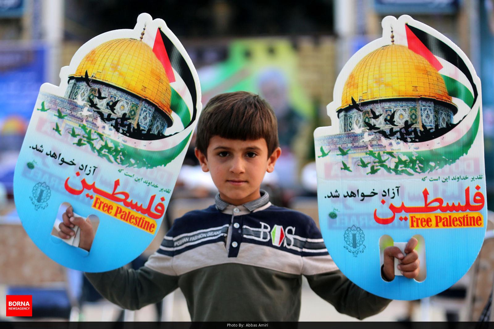 بزرگداشت روز جهانی قدس در شیراز