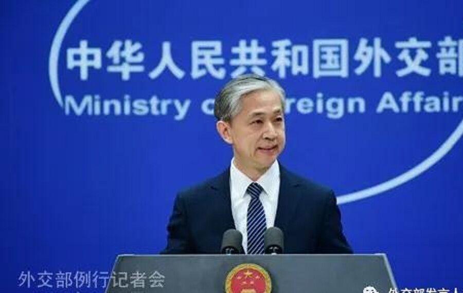 واکنش تند چین به بیانیه وزیران خارجه گروه ۷