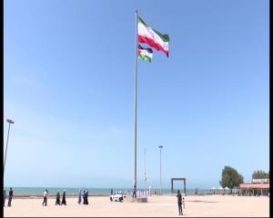 اهتزاز پرچم ایران و فلسطین در بندرعباس به مناسبت روز قدس