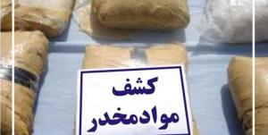 کشف ۹۸ کیلوگرم مواد مخدر در مشهد