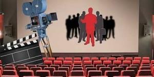 معرفی فیلمها و رونمایی از تیزر دهمین جشنواره فیلمهای ایرانی استرالیا