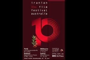 معرفی آثار شرکت کننده در جشنواره فیلمهای ایرانی استرالیا