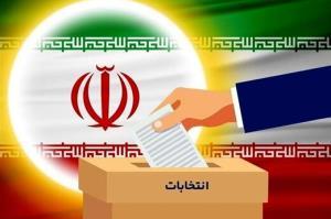 تمهیدات شورای نگهبان برای برگزاری انتخابات کرونایی