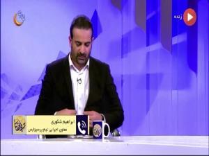 ابراهیم شکوری: عدم میزبانی ایران سیاسی است!