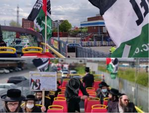 ندای مرگ بر اسرائیل در خیابانهای لندن طنینانداز شد