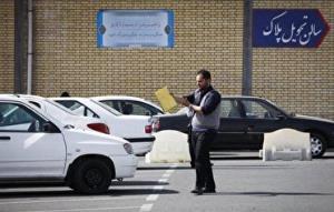 آغاز فعالیت مرکز تعویض پلاک البرز از ۱۸ اردیبهشت