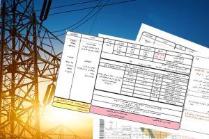 درخواست برای اصلاح تعرفه های برق