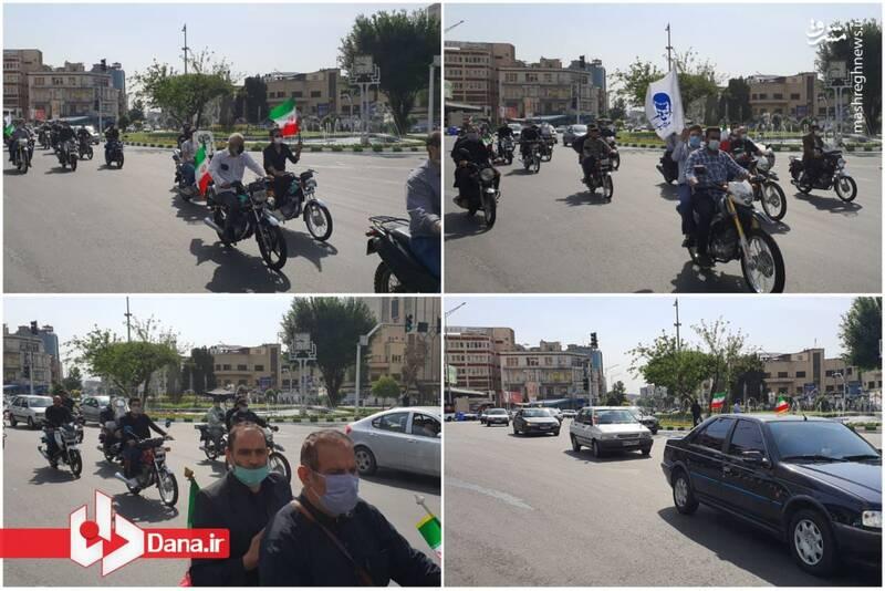 رژه موتوری خودجوش روز قدس در تهران