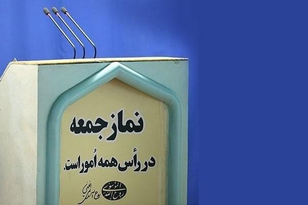 نماز عید فطر در فضای باز محدوده مسجد جامع همدان اقامه میشود