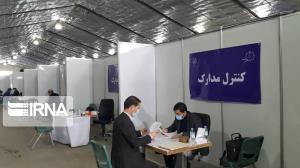 صلاحیت ۹۵درصد داوطلبان انتخابات شوراهای روستایی خراسان رضوی تایید شد