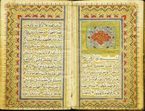 گنجی گرانسنگ در نسخههای خطی کتابخانه و موزه ملی ملک