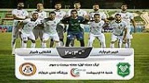 مصاف تیم فوتبال خیبر، با قشقایی شیراز در خرم آباد